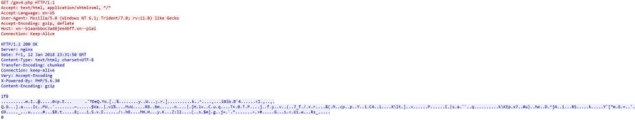 MalwareBreakdown.com - Server returns iframe from Seamless gate